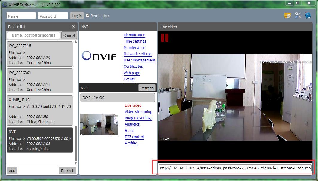 使用ONVIF Device Manager工具获取rtsp地址
