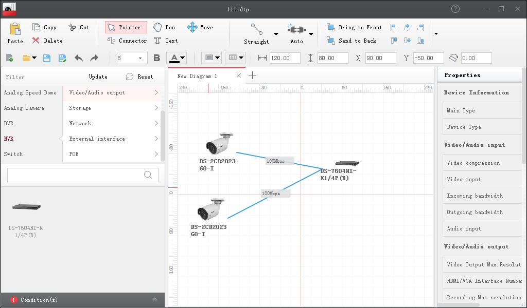 海康威视方案设计工具